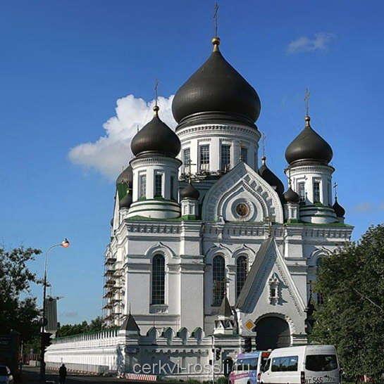 Москва Собор  Иверской иконы Божией Матери