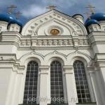 Собор Иверской иконы Божией Матери Москва