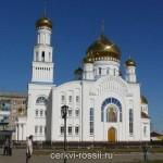 Собор во имя Светлого Христова Воскресения Краснослободск