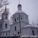 Церковь Бориса и Глеба (г.Раменское)