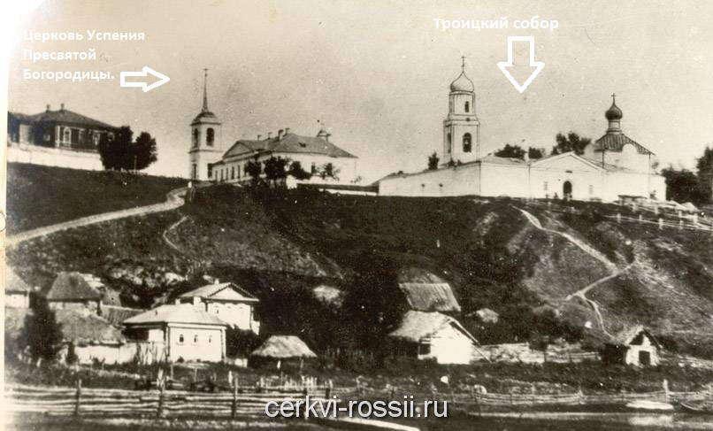 Церковь Успения Пресвятой Богородицы и Троицкий собор в г. Краснослободске