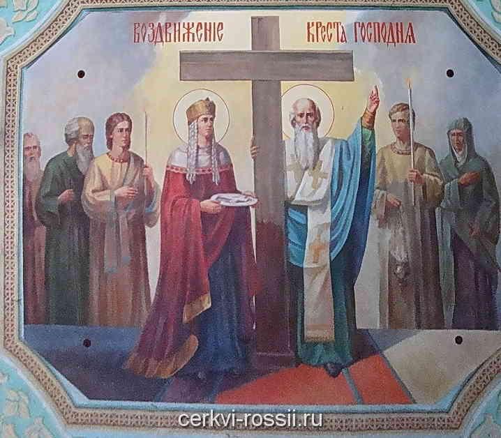 Роспись Воздвижение Креста Господня свода Успенской церкви в Краснослободске республики Мордовия