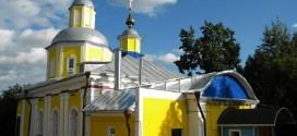Крестовоздвиженский храм Раменский район село Татаринцево