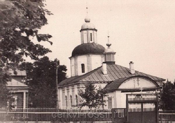 стырые фото церквей и храмрв 1956 год