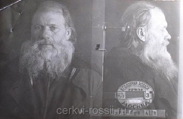 осужден тройкой УНКВД 1938 год